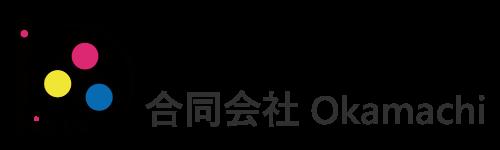 合同会社Okamachi